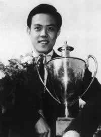 容国团获得第25届世乒赛男单冠军